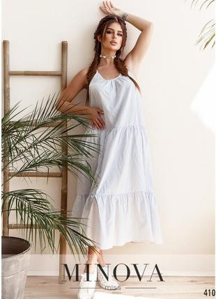 Легка котонова сукня на тонких бретелях + безкоштовна доставка нп.1 фото