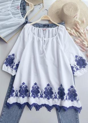 Красивейшая, белоснежная рубашка, свободный крой