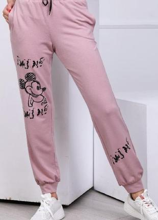 Спортивные штаны микки