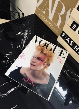 Элитный журнал мод vogue ноябрь 2020 новый