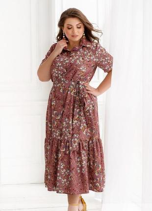 Платье-сарафан на лето размеры 50-52/54-56/58-60/62-64  (565)