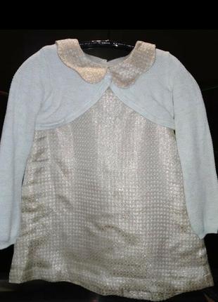 Платье сукня детская нарядное и балеро