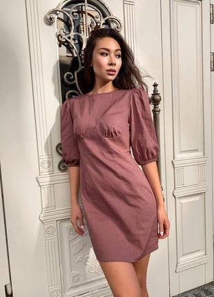 Платье (все расцветки)