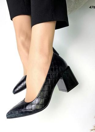Туфли натуральная кожа8 фото