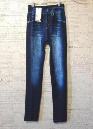 Лосины джинсовые стрейч р-р 44 / 503 фото