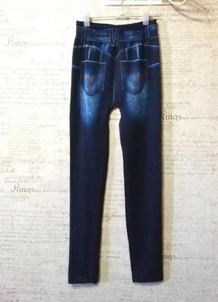 Лосины джинсовые стрейч р-р 44 / 504 фото
