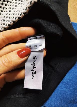 Simply be платье чёрное белое миди классическое карандаш футляр по фигуре5 фото