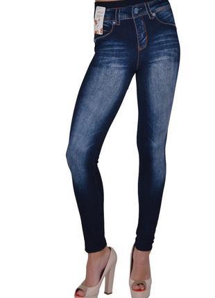 Лосины стрейч джинсовые р-р 44-50