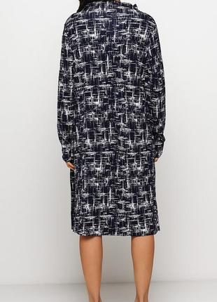 Натуральное удлиненное платье cos с карманами и интересным воротником, xs 34, швеция3 фото