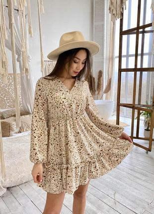 Воздушное свободное платье