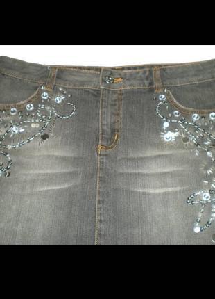Потрясающая новая юбка, бренд star by macdonald