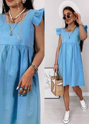 Лён, платье, 5 цветов