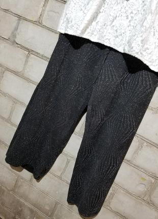 Брюки трубы с люрексом и гипюровая блуза блузон ажурный3 фото