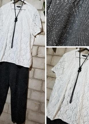 Брюки трубы с люрексом и гипюровая блуза блузон ажурный1 фото