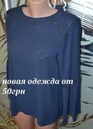 Блузка кружево рукав клеш