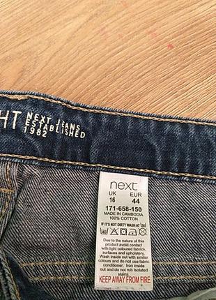 Next шорти джинсові5 фото