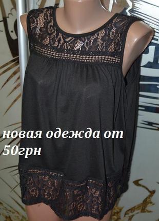Майка кружево