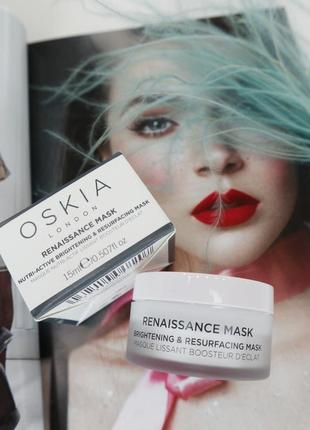 Відновлююча маска від oskia renaissance mask 15 мл1 фото