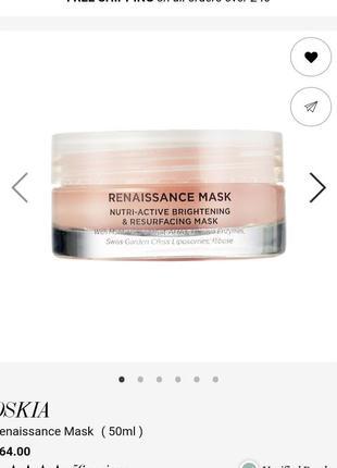 Відновлююча маска від oskia renaissance mask 15 мл2 фото
