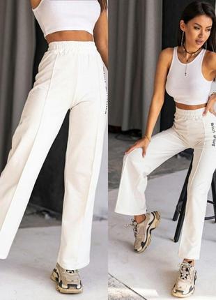 Широкие,свободные штаны
