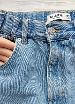 Голубые винтажные джинсы джинси мом мам mom fit pull&bear9 фото