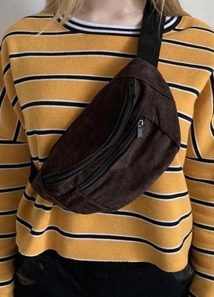 Бананка из натуральной замши шоколад вместительная сумка + подарок сумка на пояс б9