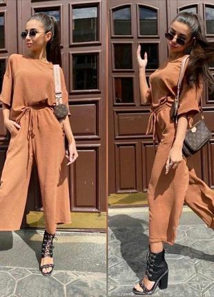 Прогулочный летний костюм коричневый,свободный фасон,жатка