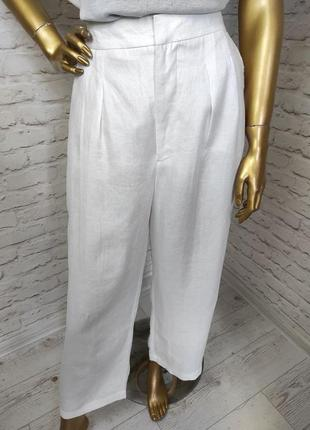 Белые брюки с защипами лен в составе р.8 (s)