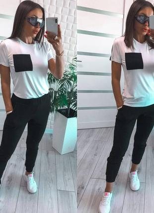 Летний чёрно-белый костюм футболка и штаны , прогулочный