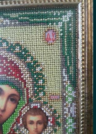 """Иконы бисером """"венчальные"""" (венчальная пара"""", """"спаситель"""" и """"богородица"""")5 фото"""