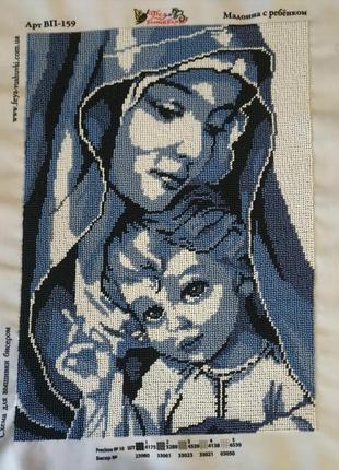 Мадонна с ребенком, чешский бисер (36 на 25см.)2 фото