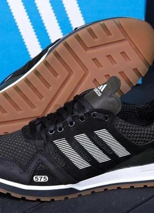 Без предоплаты! ультрамодные кроссовки adidas!