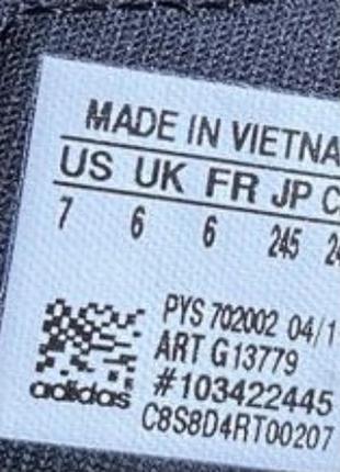 Шлёпанцы adidas p 38 ст 24 см7 фото