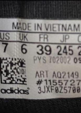 Шлёпанцы adidas p 3910 фото