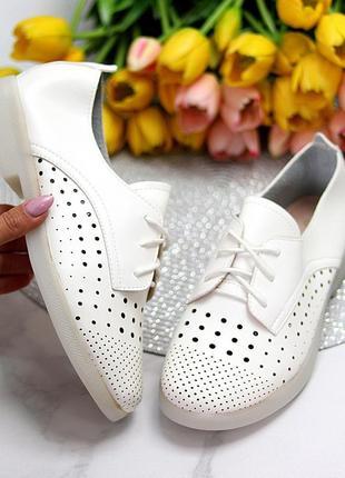 Женские кожаные белые  туфли лоферы с перфорацией5 фото