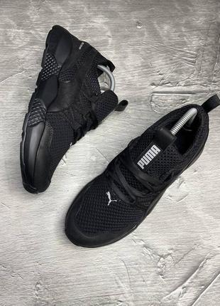 💯 мужские кожаные кроссовки