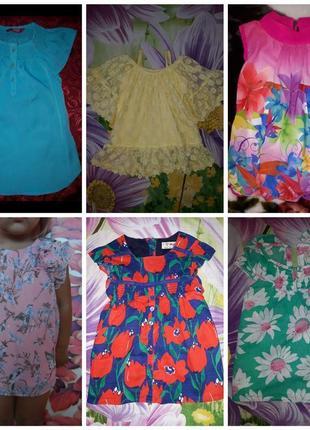 Футболка летняя блуза ажурная туника шифон тюльпаны нарядная на девочку,98-104
