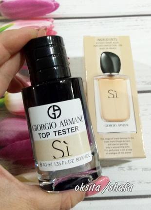 ♥️si ♥️стойкий мини парфюм тестер духи 40 мл  эмираты