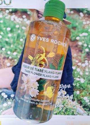 Гель для душа цветок тиаре-иланг-иланг ив роше