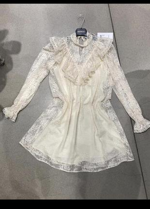 Платье кружевное imperial