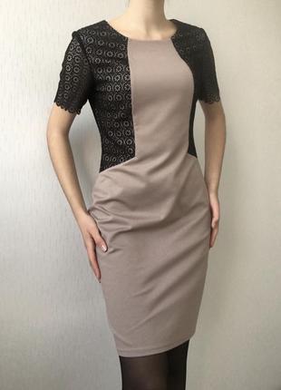 Шикарное женственное платье grandua4 фото