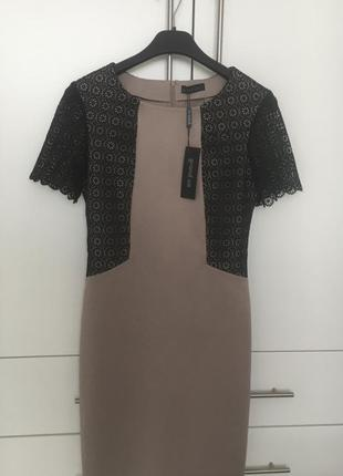 Шикарное женственное платье grandua9 фото