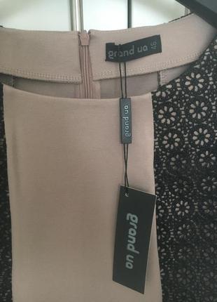 Шикарное женственное платье grandua10 фото