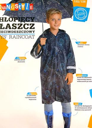 Плащ дождевик на мальчика young style размер 110/116.