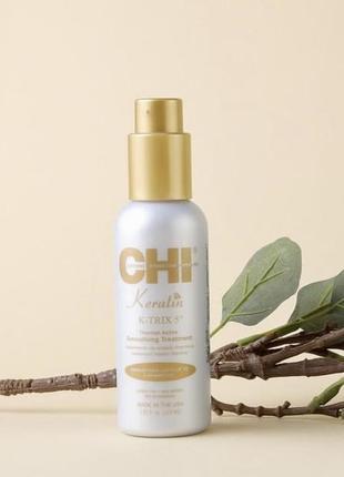 Разглаживающий кератин для волос chi keratin k-trix 5 smoothing treatment ,115ml,usa
