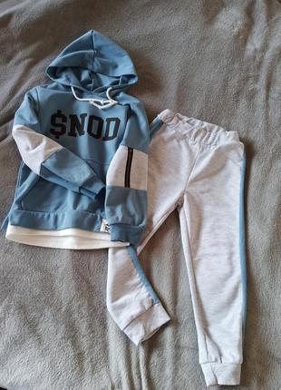 Спортивный костюм на мальчика 4-5 лет