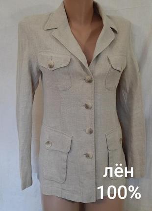 Льняной пиджак жакет с карманами лён kappahl1 фото