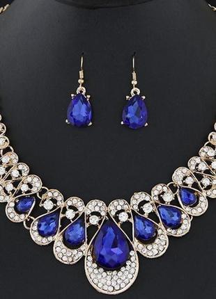 Роскошное колье ожерелье с серьгами в синих камнях