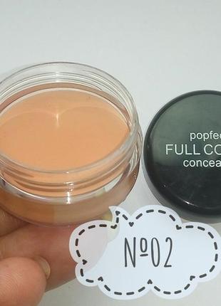 №02 консилер корректор кремовый для макияжа popfeel probeauty