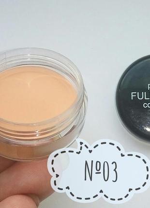 №03 консилер корректор кремовый для макияжа popfeel probeauty